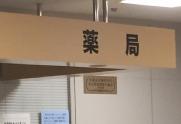 カッティング切文字事例