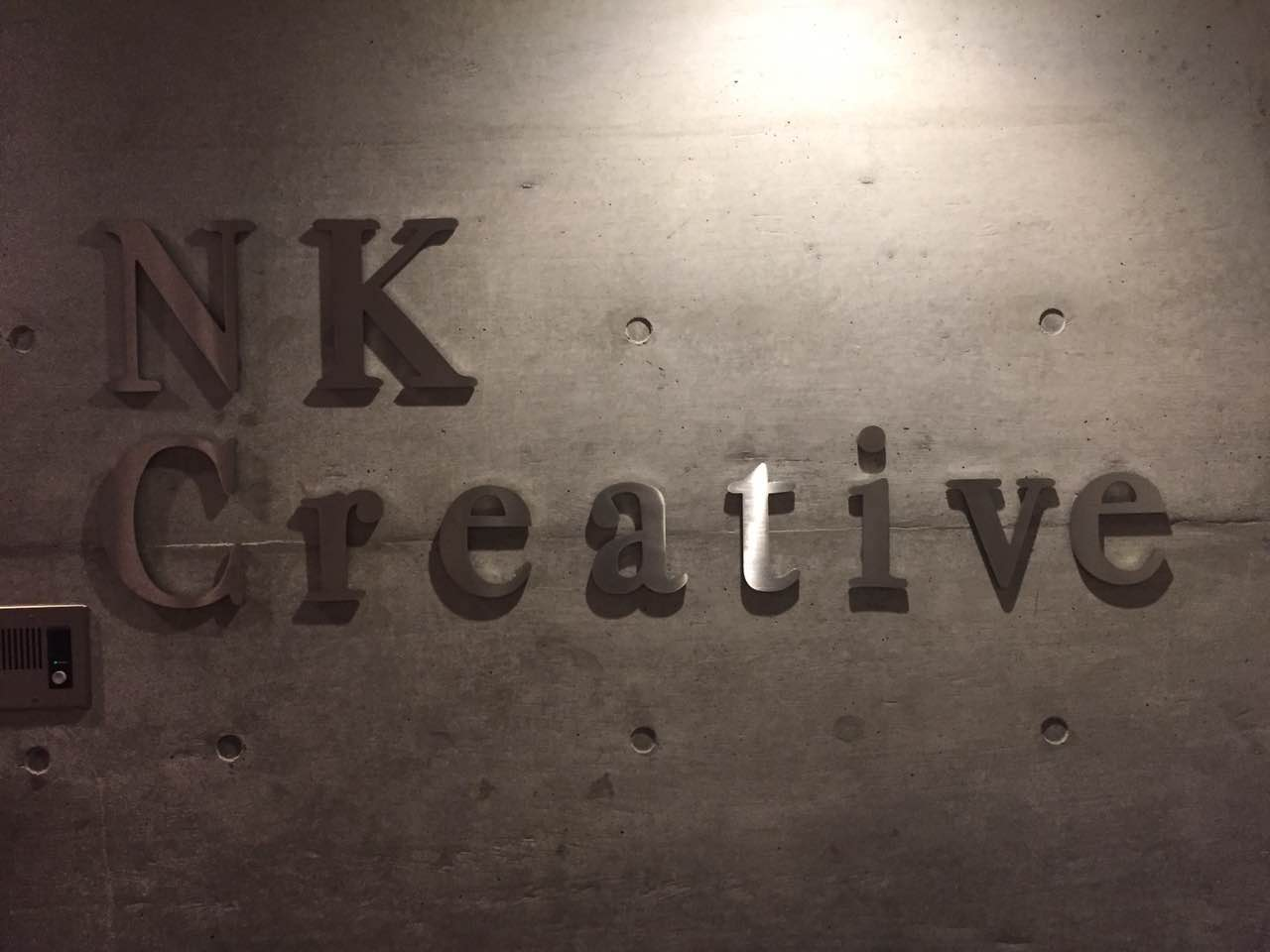 NKcreative 切文字