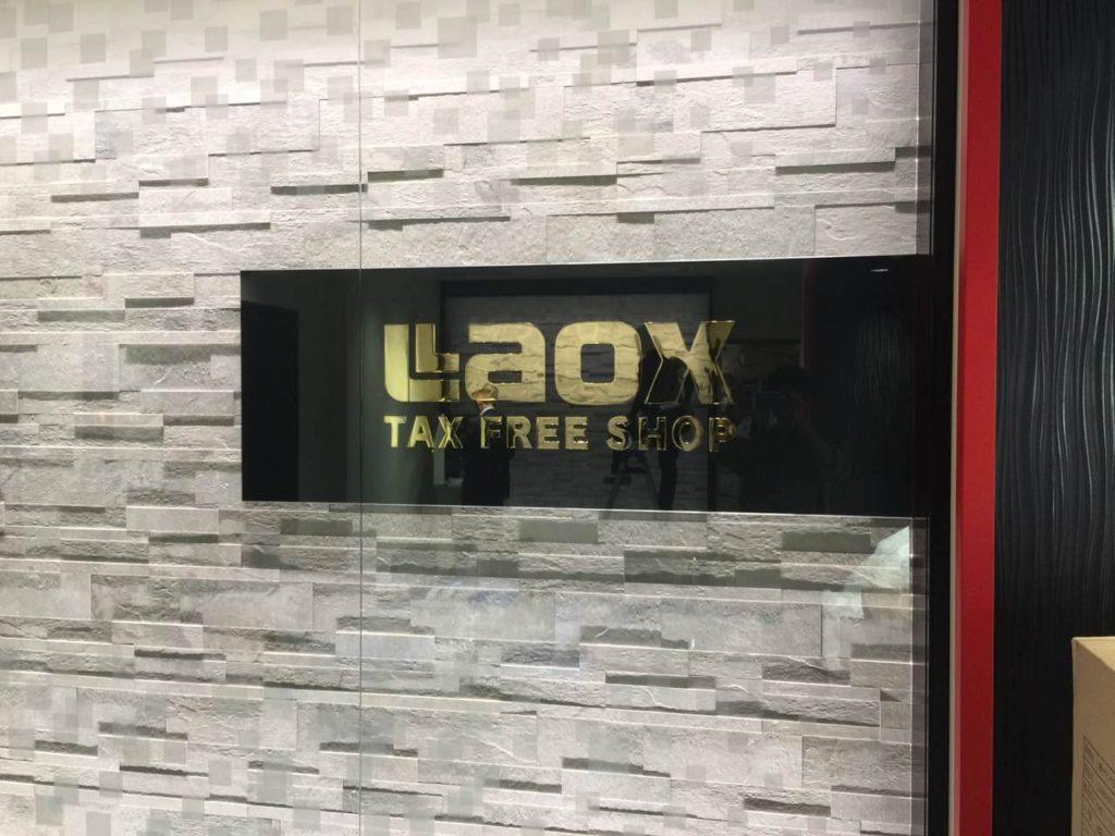 LAOX カルブ文字