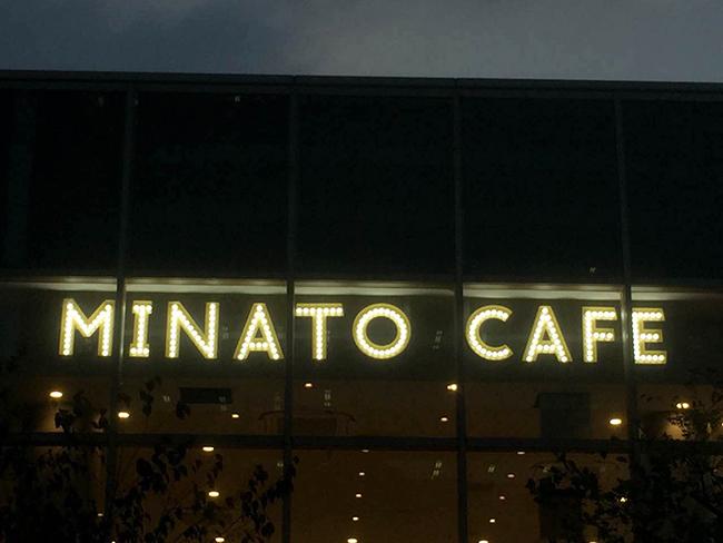 千葉県MINATO CAFE様ドットチャンネル文字
