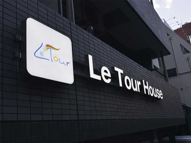 Le Tour house正面発光チャンネル文字