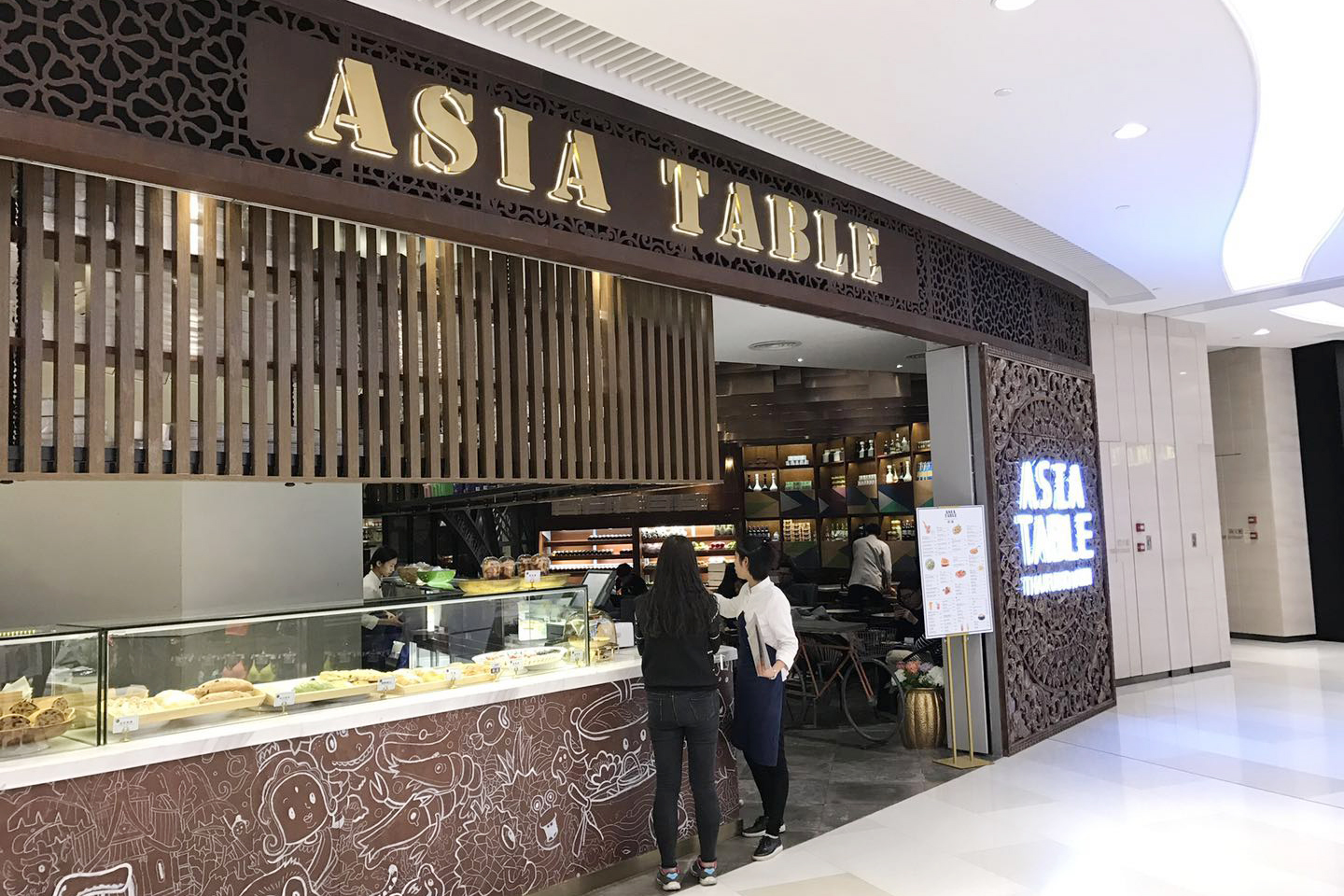 ASIA TABLE