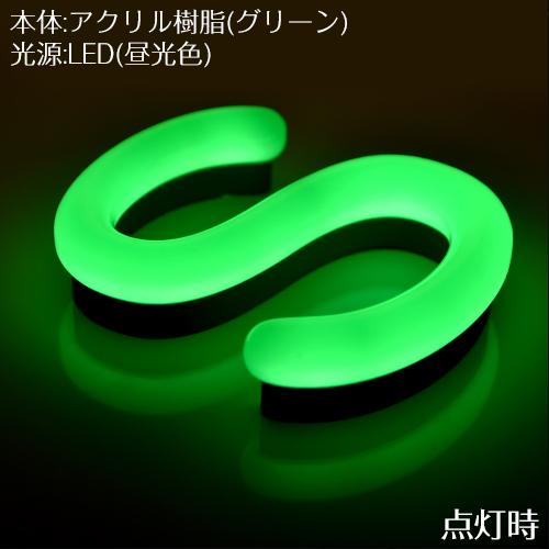 LEDネオン風チャンネル文字(シングルライン)