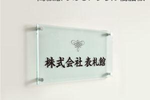 glass-200-400