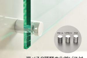 glass-300-300