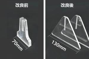 tap-900m