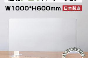 pet-s10060