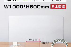 pet-s10060-m30