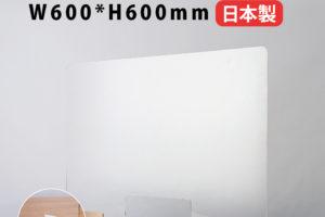 pet-s6060-m30