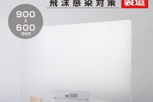 pet-s9060-m30